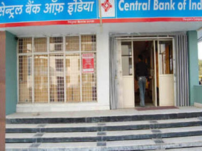 सेंट्रल बँकेची लसीकरणासाठी अनोखी योजना