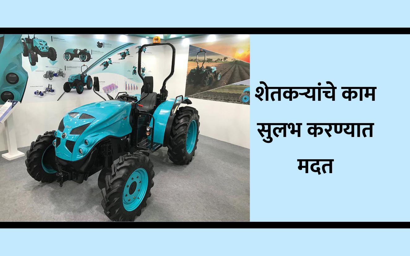 प्रॉक्सोटोने भारताचे पहिले पूर्ण स्वयंचलित ट्रॅक्टर लाँच केले,50 टक्क्यांपर्यंत इंधन बचत