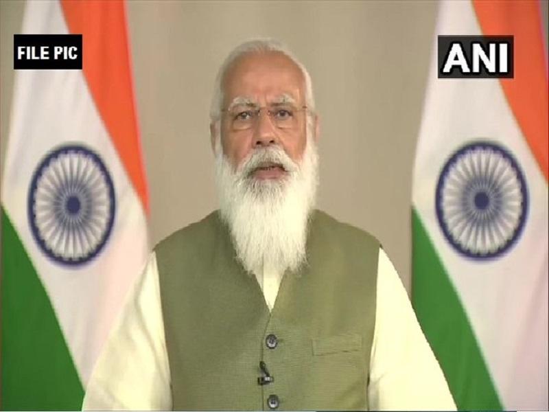 Prime Minister Narendra Modi (Photo ANI)