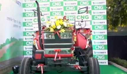 CNG ट्रॅक्टर मुळे शेतकऱ्यांना होणार फायदाच फायदा,उत्पन्नात ही होणार वाढ, वाचा सविस्तर