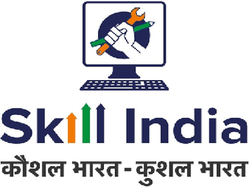 स्किल इंडिया मिशन अंतर्गत तरुणांना सरकारकडून टर्निंग आणि रोजगार