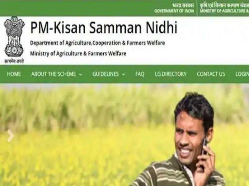पी एम किसान योजनेचे अपात्र शेतकऱ्यांकडून 70 कोटी परत