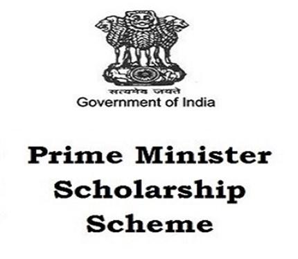 प्रधानमंत्री शिष्यवृत्ती योजनेसाठी अर्ज करण्याचे आवाहन