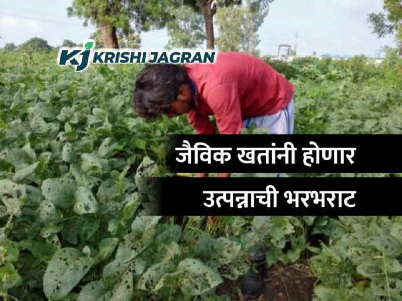 शेतकऱ्याचे नवीन जैविक मित्र  आधुनिक शेतीला ठरतील फायदेशीर