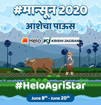 Krishi Jagran and  Helo App Monsoon Update