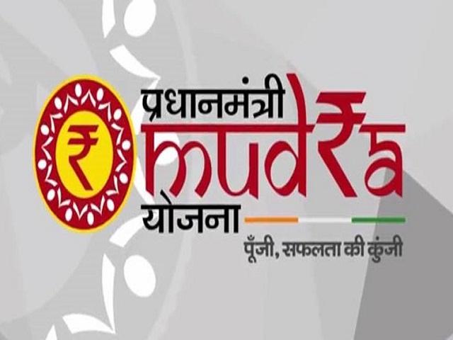 Mudra Loan Scheme