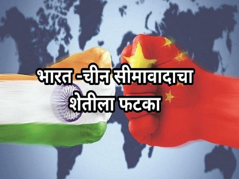 सरकारने घातले चीनी  पॉवर टिलर आयातीवर निर्बंध