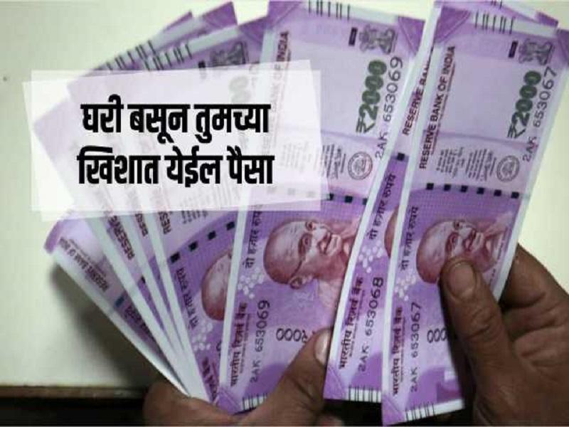 PM Svanidhi Mobile App: मोबाईल एपच्या माध्यमातून मिळवा कर्ज