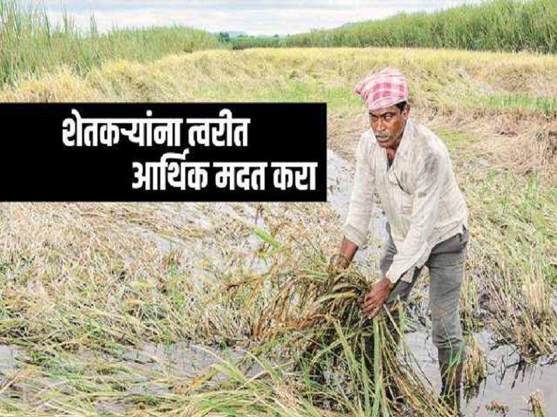 निदान मराठवाड्यातील शेतकऱ्यांना तरी  मदत द्या  - देवेंद्र फडणवीस
