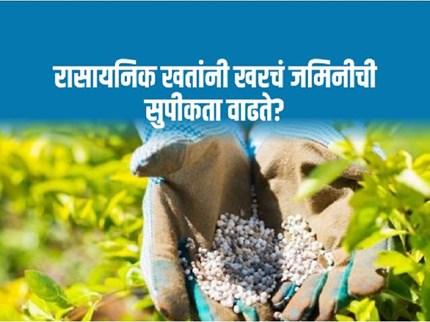 पिकांच्या उत्पादन वाढवण्यासाठी कोणते घटक आहेत आवश्यक