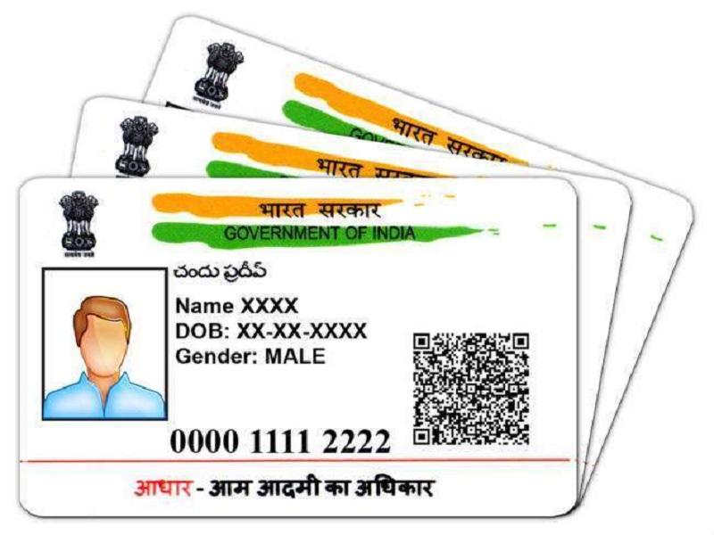 आधार कार्डवरील फोटो अपडेट