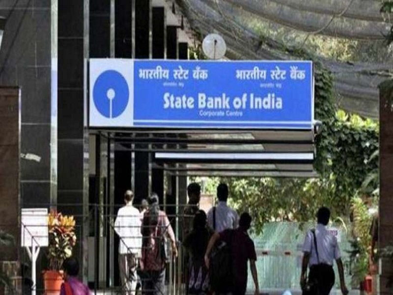 state Bank of India's New service