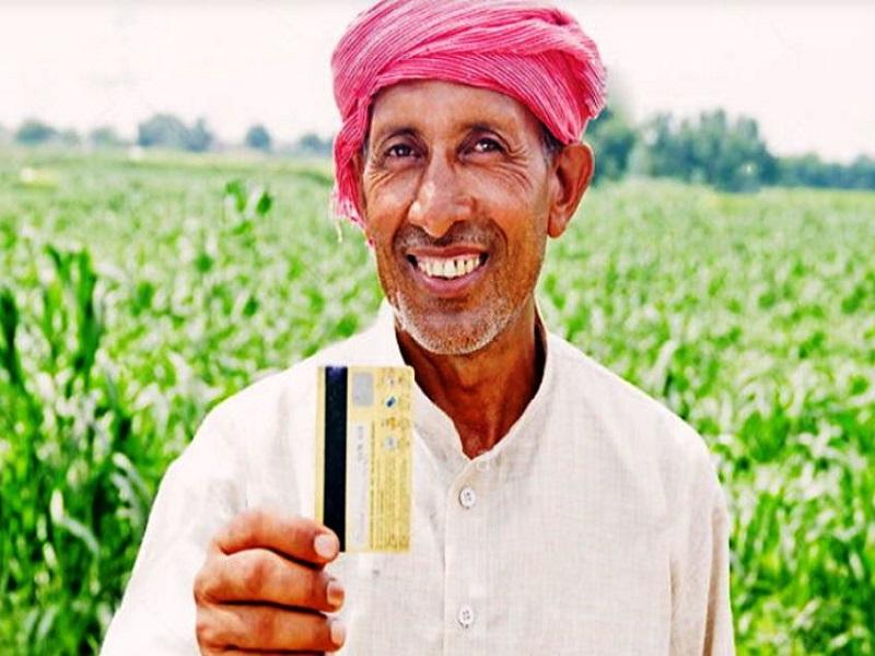 एसबीआयचे  किसान क्रेडिट कार्ड