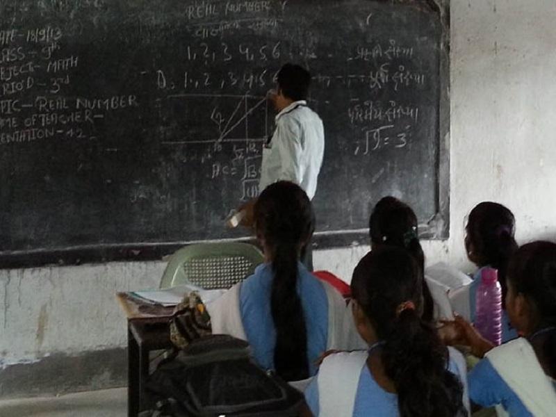 शिक्षकांना सातवा वेतन आयोग लागू