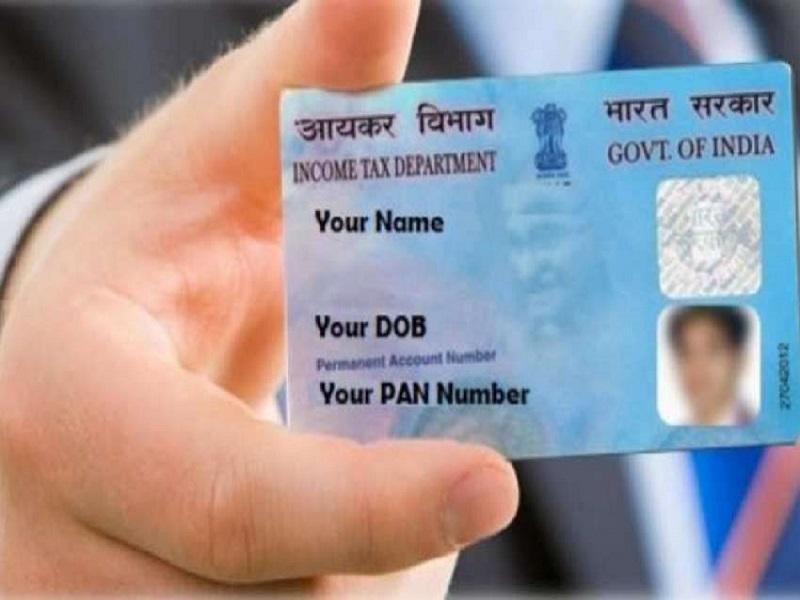 pan aadhar card link