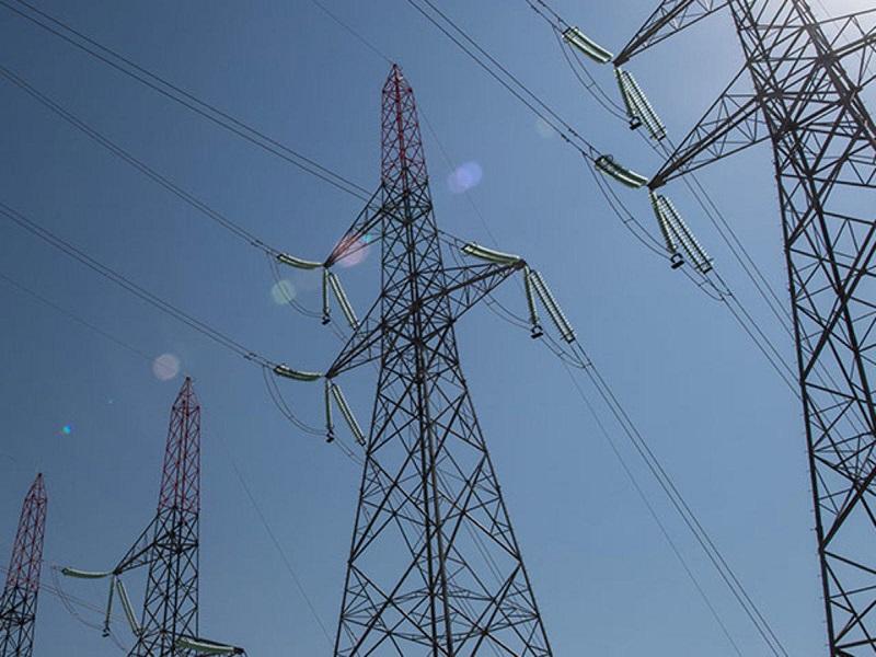 महाकृषी ऊर्जा अभियान
